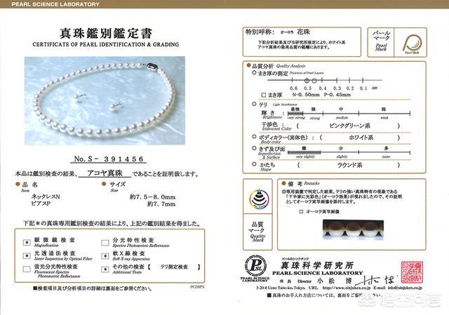 香奈儿珍珠项链真假、什么样的珍珠项链才是真的、香奈儿珍珠插图12