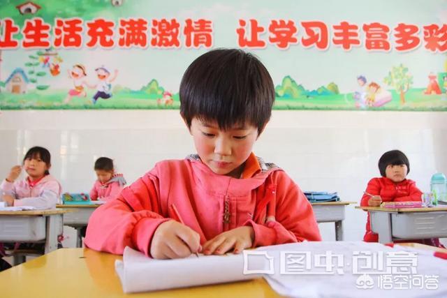 从百草园到三味书屋预习,孩子怎么预习课文最有效?