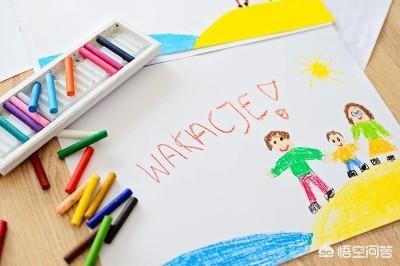幼儿园儿童节礼物文案温柔,幼儿园准备放假买什么礼物和小朋友分享?