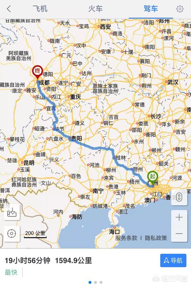 怎么才能查到高速公路通行情况  广州到成都哪些