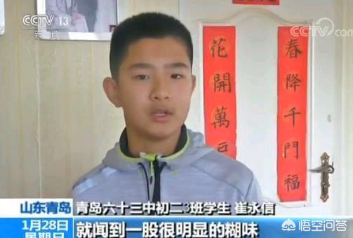 你怎么看山东青岛的14岁少年救了整栋楼的居民?