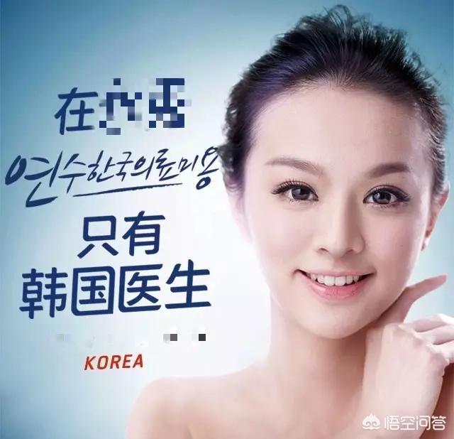 最近还能去韩国整形吗,哪个医院做鼻子比较好?