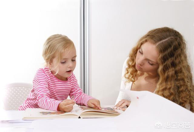 单亲家庭会对孩子的性格有什么影响?