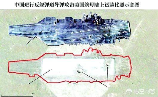 东风-21中程弹道导弹对航母的杀伤力如何?