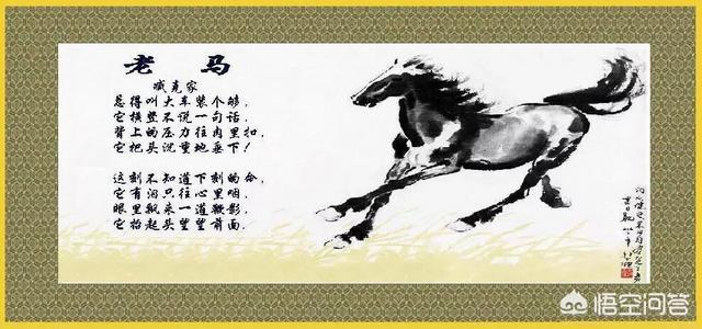 (现代诗谁的诗集比较好 中国最短的现代诗三首)你读过最好的现代诗是哪一首呢?