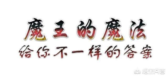 三井寿头像,灌篮高手手游三井寿值得培养吗?