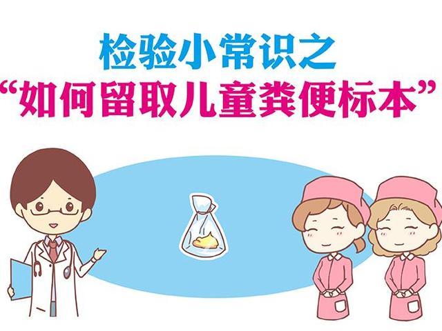 大便隐血试验前 饮食中可选择(大便隐血试验前饮食中可选择什么食物)