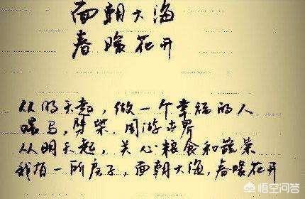 (激励人心的诗句古诗 励志正能量的古诗词)有哪些励志,充满正能量的古诗词句子?