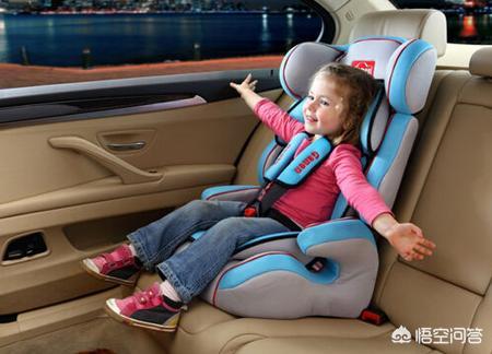 儿童节礼物优先排序,如何挑选一款优质的儿童安全座椅?(儿童安全座椅怎么选购)