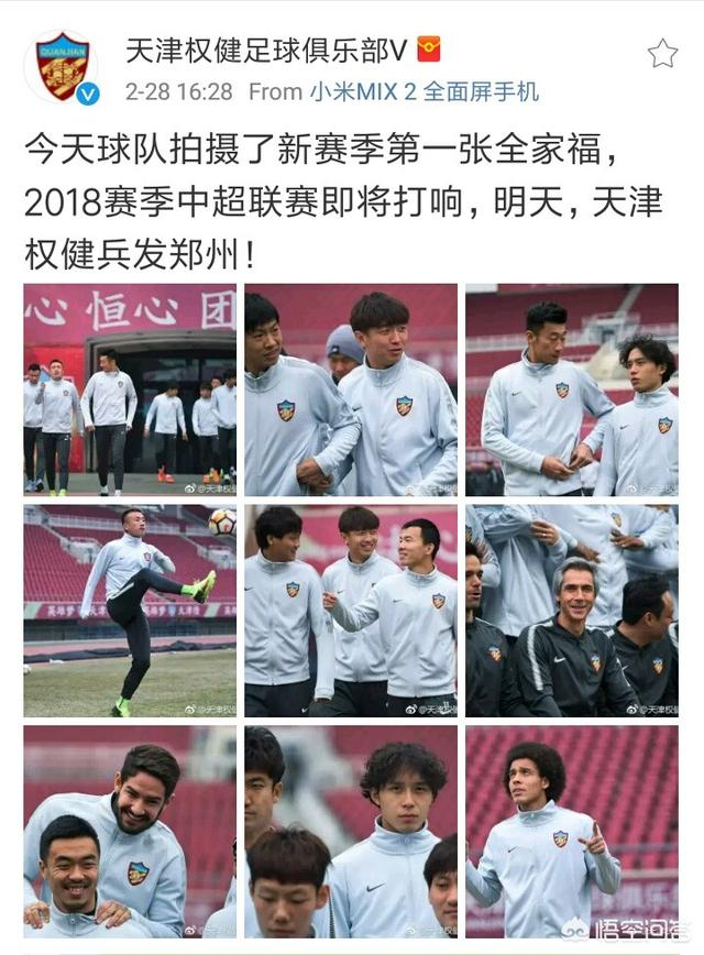 足协新政恒大没有圣诞节礼物,广州恒大今年为什么不买大牌足球明星了?