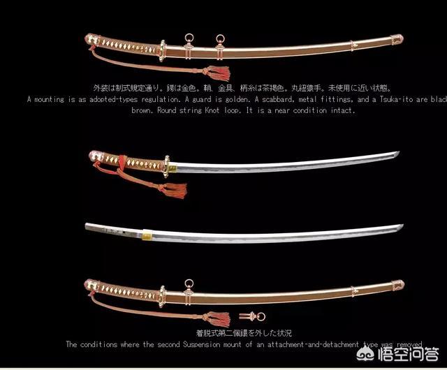 在抗日战争中,日本军刀有什么优点?