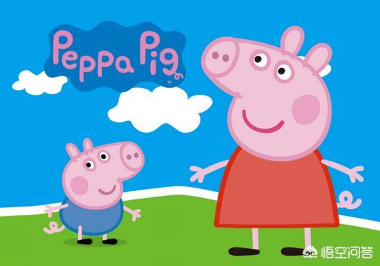 小猪佩奇过生日送礼物,看完啥是佩琪这个视频,你有什么感触?
