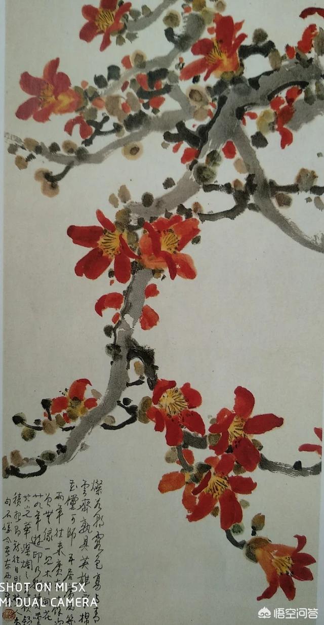 儿童画花,没见过徐悲鸿画花,他画过吗?