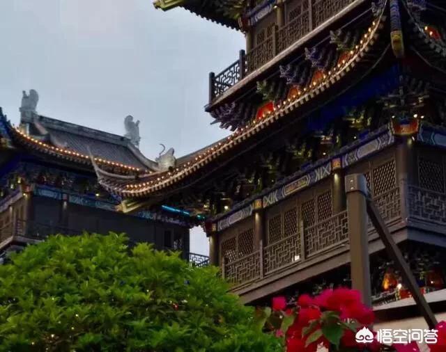 四川省乐山市这个城市好吗?