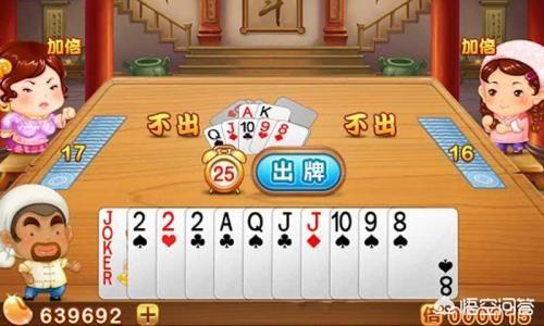 有哪些经典好玩的纸牌游戏呢?