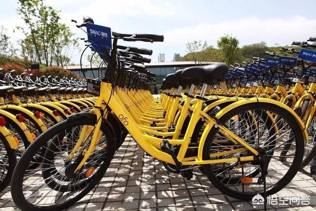 共享单车折戟欧洲,你怎么看?