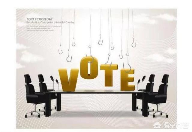 微信投票刷票軟件有用嗎,你如何看待微信投票的現象?