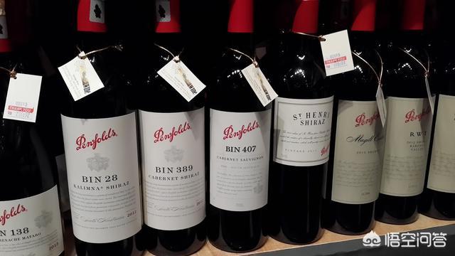 大家了解的可靠的葡萄酒品牌有什么?