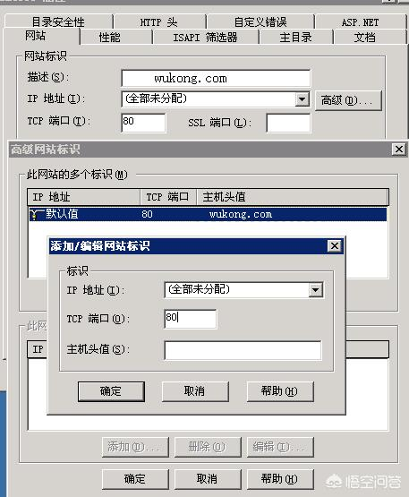 vps绑定域名前(vps域名绑定域名)