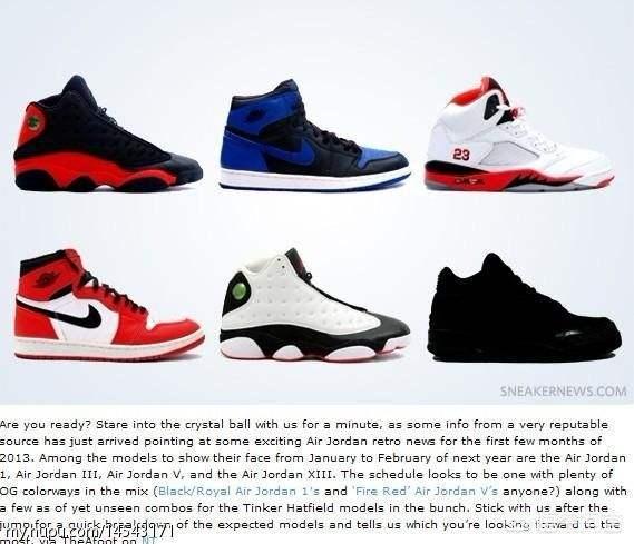 现在的中学生大学生都喜欢什么牌子的鞋子?