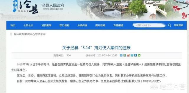 广西22岁海归儿子杀害父母 广西中产阶级父母被