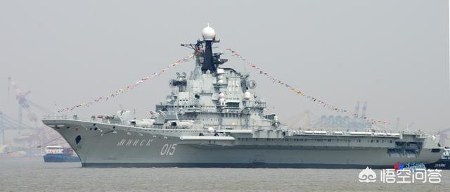 苏通大桥下面的015军舰是苏联航母吗?