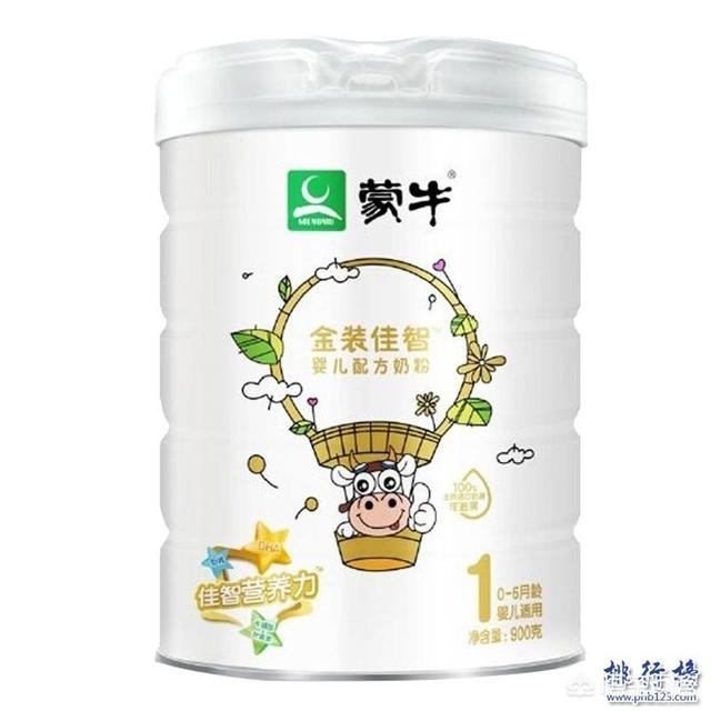 十大国产奶粉排名是什么呢?