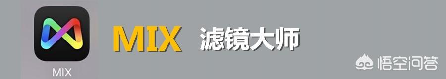 360网站seo手机优化软件,手机编辑图片哪个软件好?
