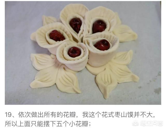 花样面食做法大全带图解,做花样馒头都需要什么材料?