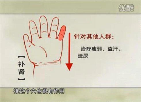 上海嘉定小孩按摩推拿:小儿推拿提高免疫力的效果如何?