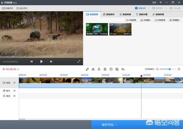 如何简单快速制作短视频?