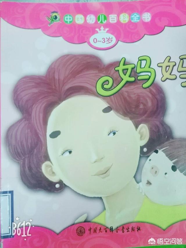 儿童节礼物 绘本,孩子成长的路上,你舍得给他买童书绘本吗?