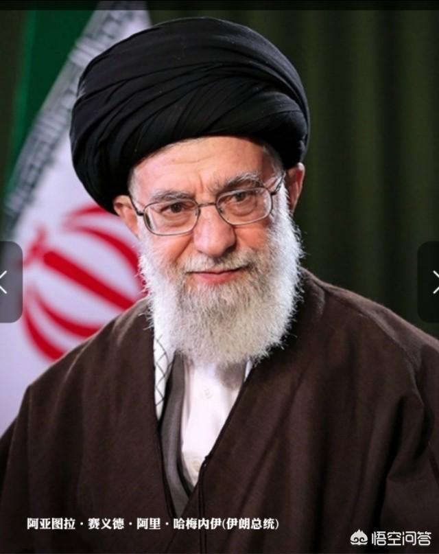 伊朗和德国十一个人种吗 德国和伊朗是同胞吗 伊朗人和德国人都是同一个民族的后裔吗?