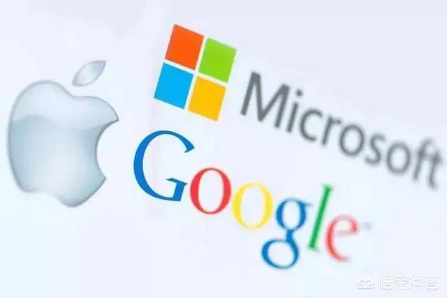 中国对苹果、谷歌、微软哪一家公司的产品依赖