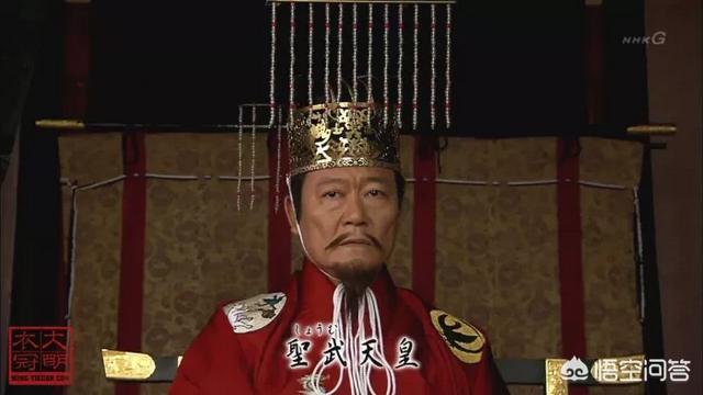 太平洋在线娱乐查询:日本天皇存在了两千多年,