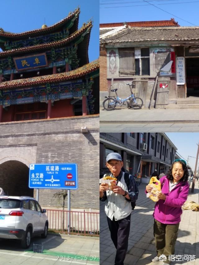 北京顺义鲜花港要门票吗 顺义鲜花港70岁老人要门票吗?插图