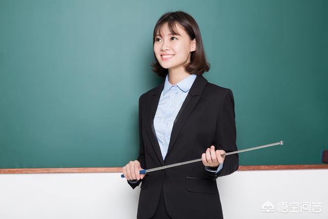 教师资格证五月份面试,着装有哪些需要注意的地方?