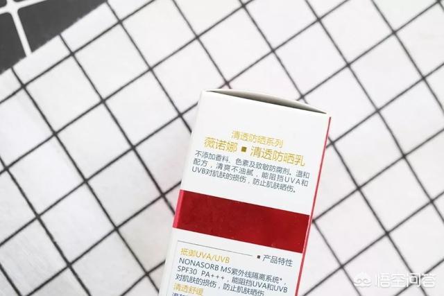 敏感干皮适合用什么防晒?插图2