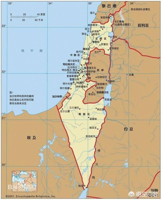 耶路撒冷是哪三教圣城(麥加和耶路撒冷的區別)