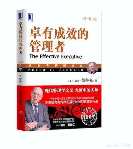微信营销书籍,有没有什么书能学习到营销?