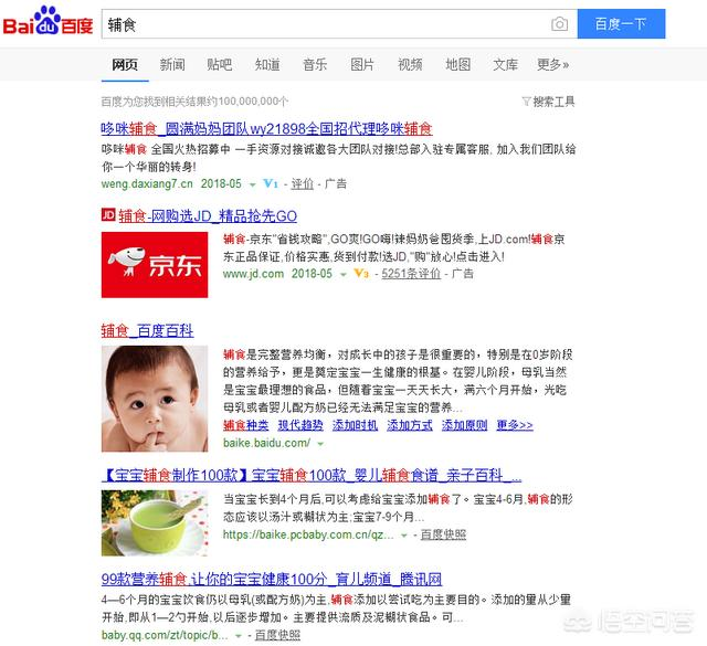 字节跳动官宣全网搜索引擎上线,能否超过百度?字节跳动搜索负责人是谁