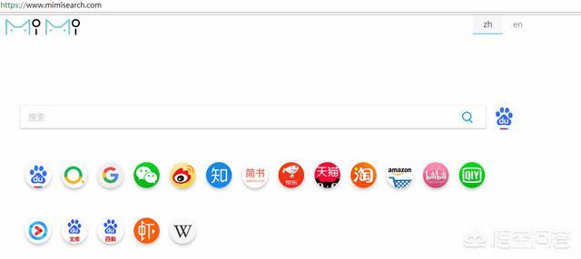 搜索网站有哪些(搜索网站有哪几个)