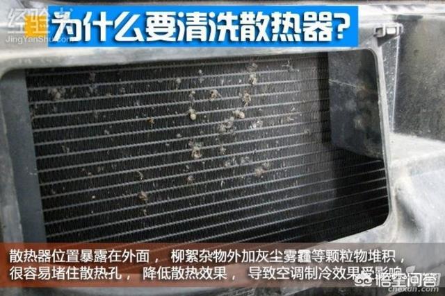 二手汽车水箱,如何自己清洗汽车的水箱?
