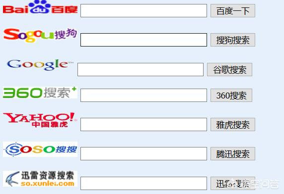 搜索网站有哪些(有哪些搜索引擎网站)