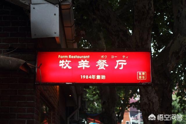 美女内裤 :上海有哪些值得推荐的本帮菜餐厅?