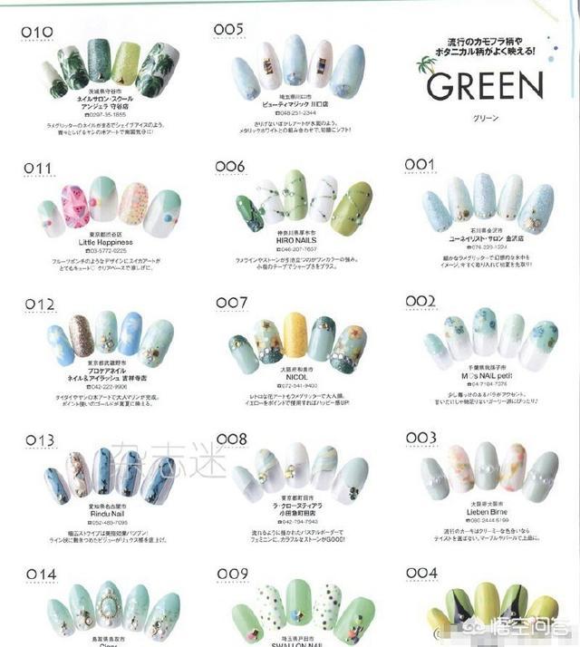 2012韩国时尚美甲图片:夏天适合做什么颜色的美甲?(相关长尾词)