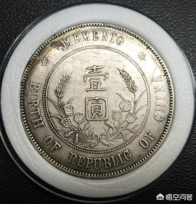 头像钱,孙中山先生的银元头像值多少钱?