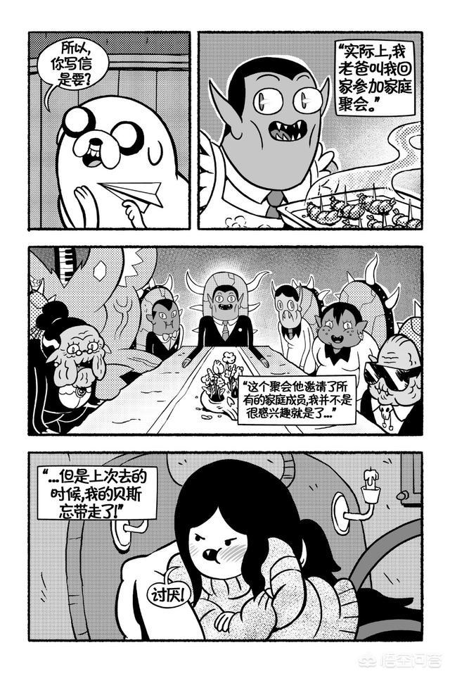 素描漫画人物,画漫画和插画需要有素描功底吗?