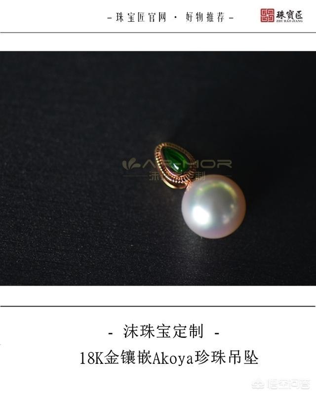 有核珍珠和无核珍珠,淡水珠与海水珠究竟差在哪儿?插图8