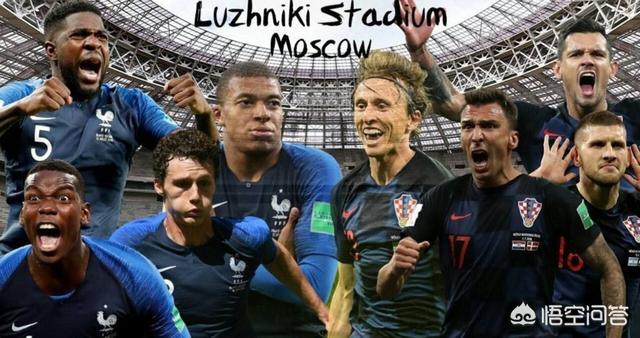 世界杯决赛,法国和克罗地亚之间产生的